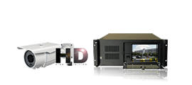 Equipo NVR  CCTV  Ip 64 canales de video HD
